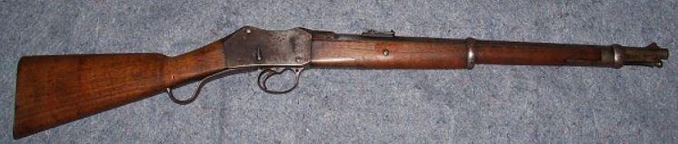 Carabine de cavalerie Martini-Henry I.C.1  Ic110