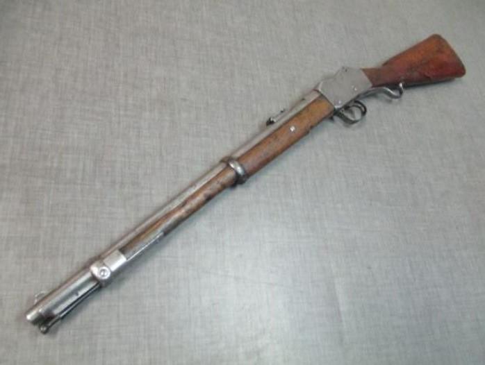 Carabine de cavalerie Martini-Henry I.C.1  Ic111