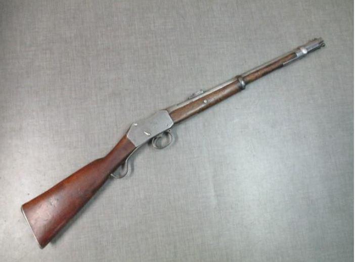 Carabine de cavalerie Martini-Henry I.C.1  Ic1_ri10