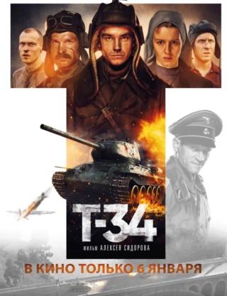 T34 - la machine de guerre T3412