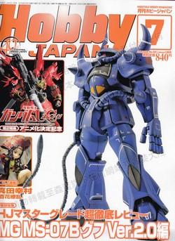 Scans Magazines Du Lourd!!!! Hobby Jap oct. Myth cloth Hb_jui10