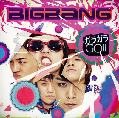 Big Bang : Gara gar go!! single 7_667110