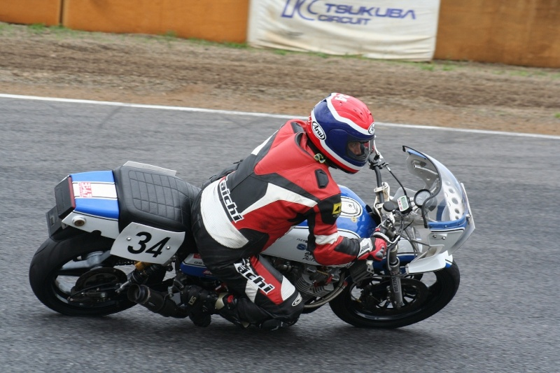 JAPAN RACERS 2224af10