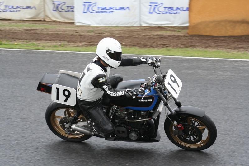 JAPAN RACERS 4530dc10