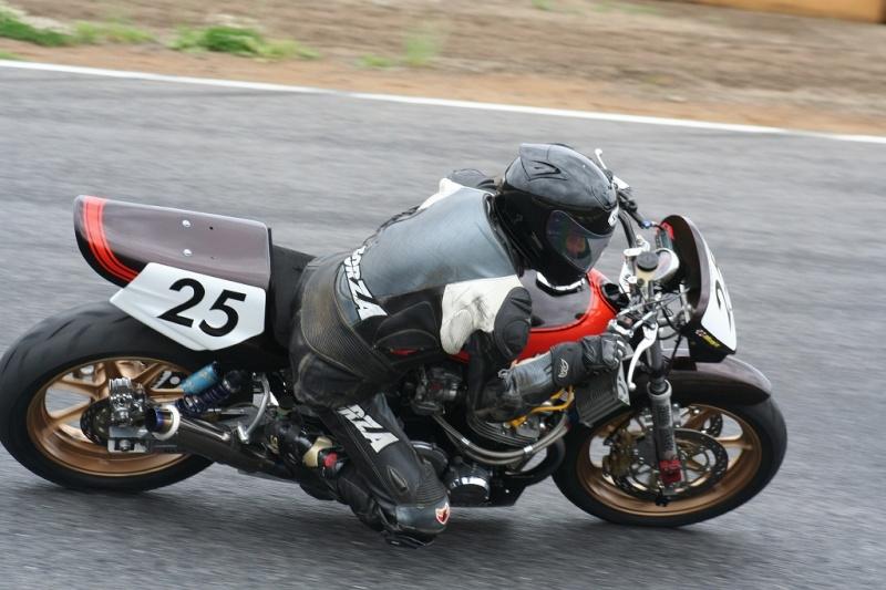 JAPAN RACERS 55fca910