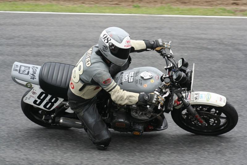 JAPAN RACERS 7212ed10