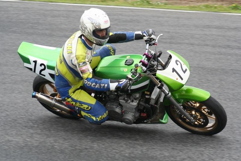 JAPAN RACERS 82b2d110