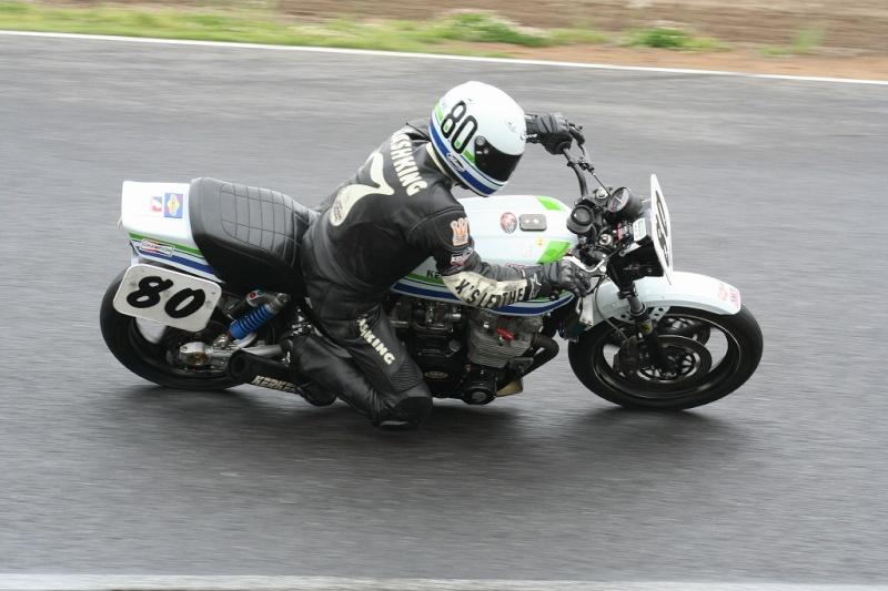 JAPAN RACERS 94876a10