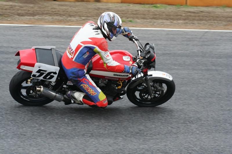 JAPAN RACERS C0edce10