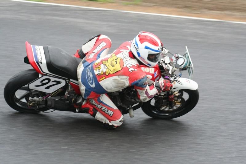 JAPAN RACERS D3ed0510