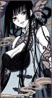 Ichihara Yûko