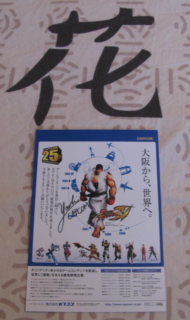 petite collection de Gokufuria (01/05/2011)  ^_^ - Page 2 Autogr13