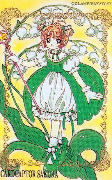 1er mai fête du travail Sakura10