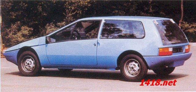 [Sujet officiel] Les voitures qui n'ont jamais vu le jour - Page 3 14prot11