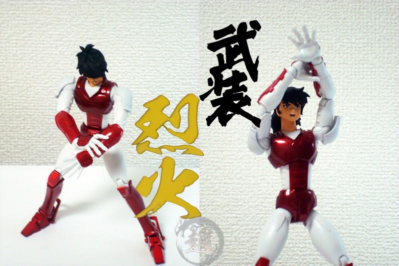 Yoroiden Samurai Trooper (Les Samouraïs de l'Eternel) (Bandai) - Page 3 Ryo0810