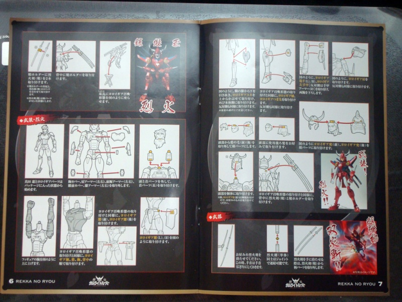 Yoroiden Samurai Trooper (Les Samouraïs de l'Eternel) (Bandai) - Page 3 Ryoman13