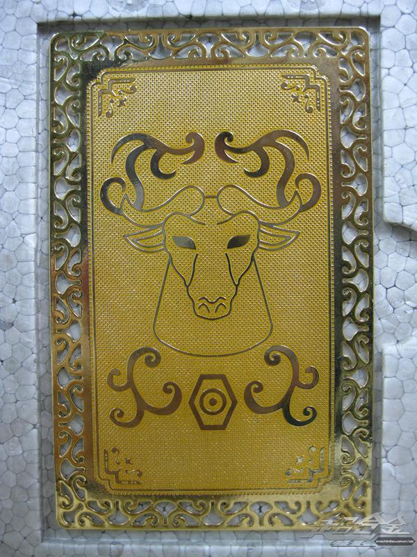 Saint Seiya Helmet Collection - Page 4 Taurus12