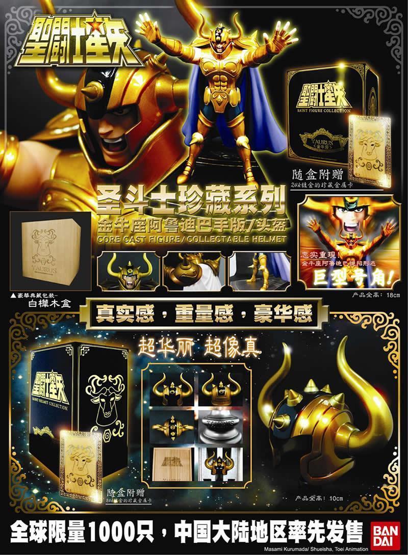 Saint Seiya Helmet Collection - Page 4 Taurus19