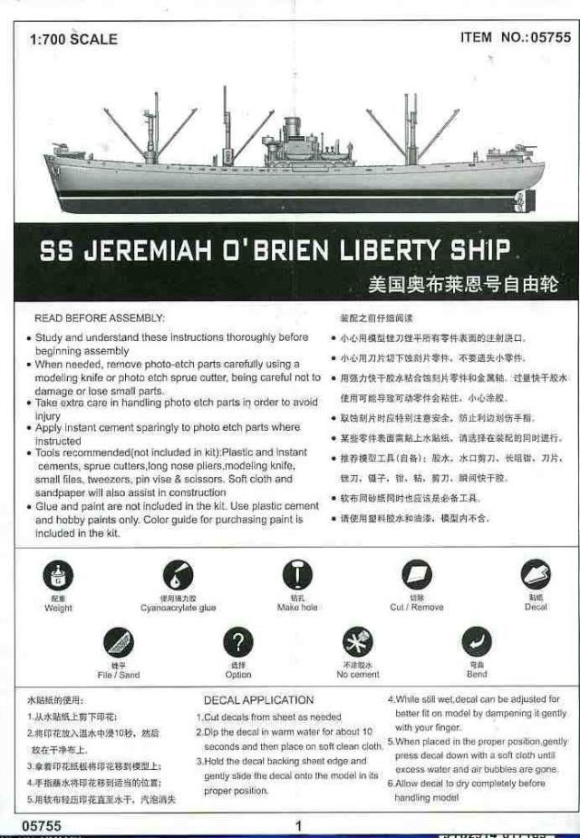 un liberty ship au 1/700 Libert16