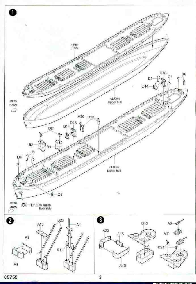 un liberty ship au 1/700 Libert18