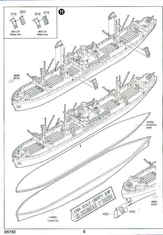 un liberty ship au 1/700 Libert21