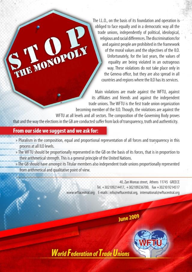 Τι ξέρεις για τον ILO; Anakoi10