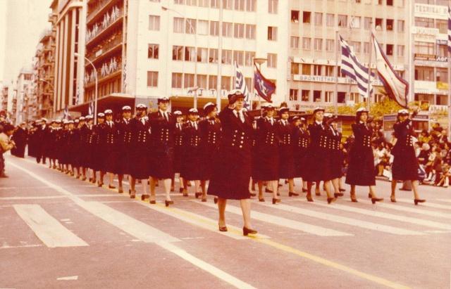 Προώθηση συμμετοχής των γυναικών στη ναυτιλιακή βιομηχανία Iiiiii64
