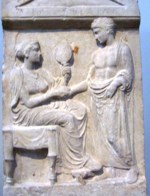 Η συντροφιά της Φρασίκλειας - Σελίδα 2 Iiiiis61