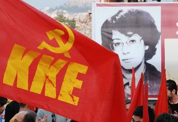 29 χρόνια από τη δολοφονία της Σωτηρίας Sotiri10