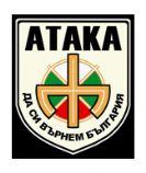 Bulgarie - Législative : 9.37 % pour les Nationalistes d' Ataka Thumbn10
