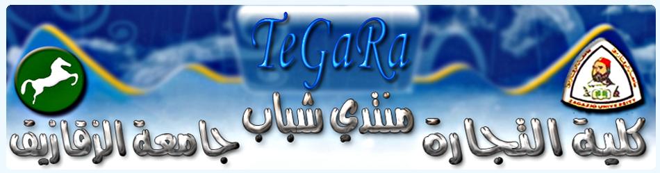 TeGaRa