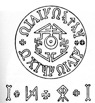 - Occultisme Nazi, Racisme & Légendes modernes… #1 - Page 2 Seal10
