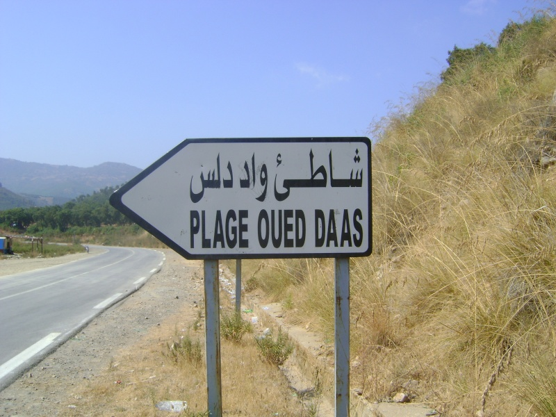 plage de ouad dellys hhhhhhhhhhh Dsc07810