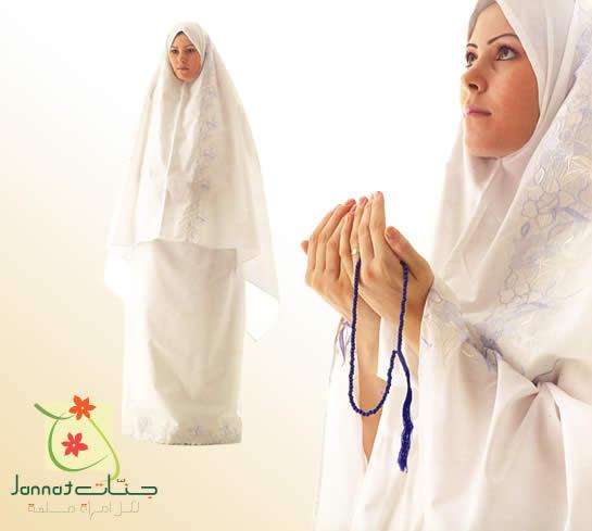 لكل امراه مسلمه ملابس رائعه للصلاه 08040110