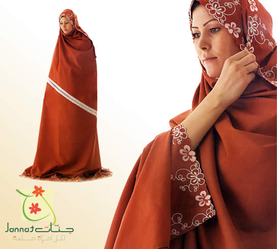 لكل امراه مسلمه ملابس رائعه للصلاه 08040111