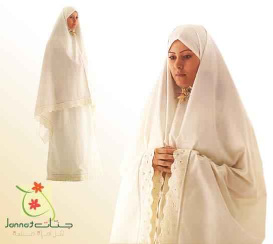 لكل امراه مسلمه ملابس رائعه للصلاه 08040113