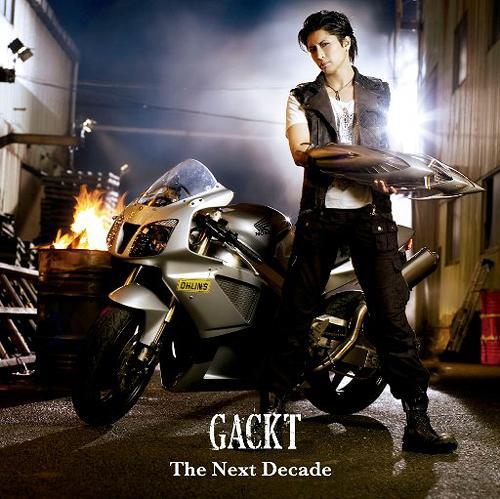 Mais um single do Gackt o_o Single10