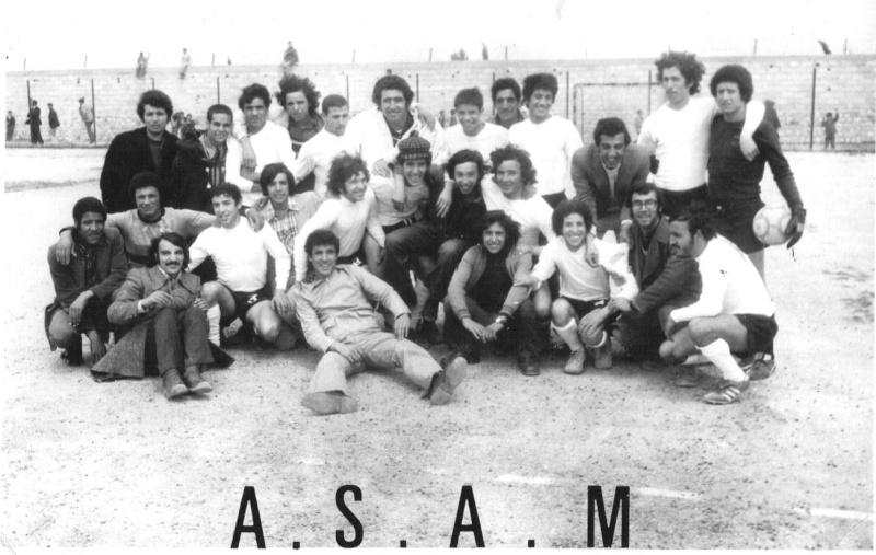 UN GRAND MOMENT DE JOIE DE L'ASAM en 1975 Img01310