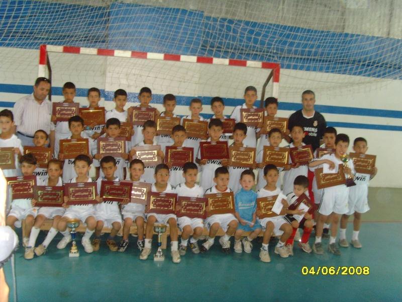 تكريم براعم كرة القدم Izaoui10