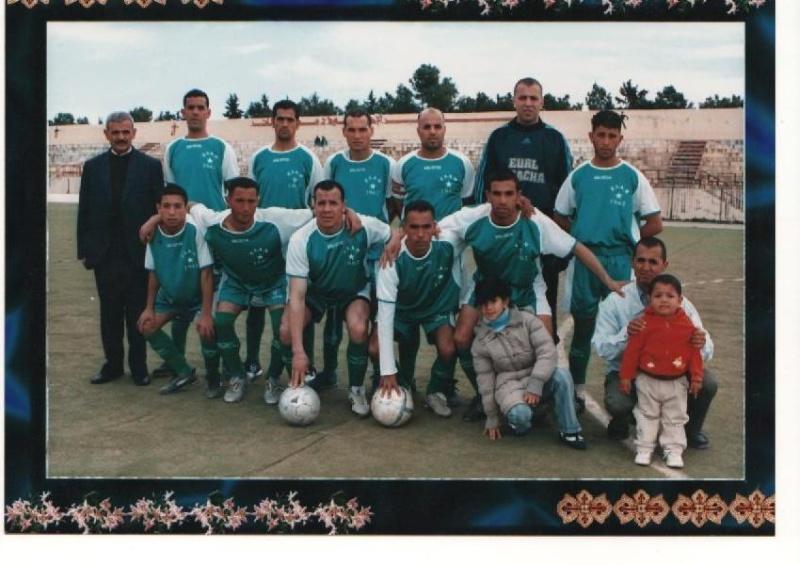النجم الرياضي  L'étoile sportive Photo_13