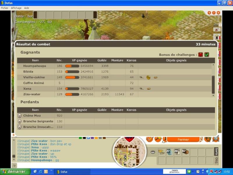 renengan Screen zizo! Cm_210