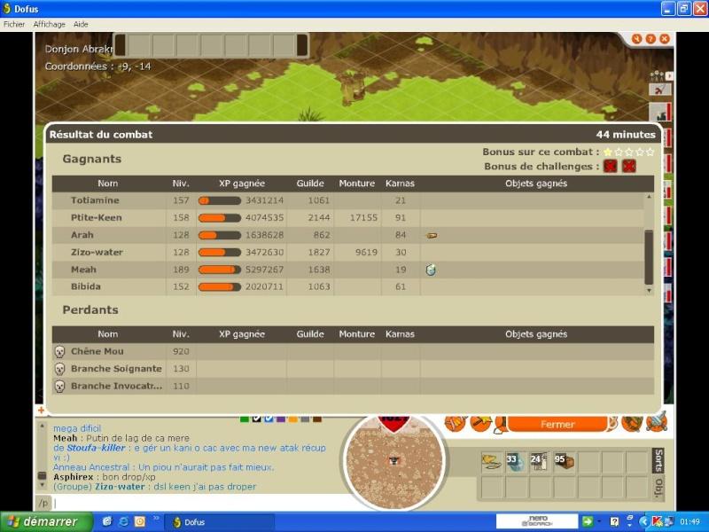 renengan Screen zizo! Sans_t11