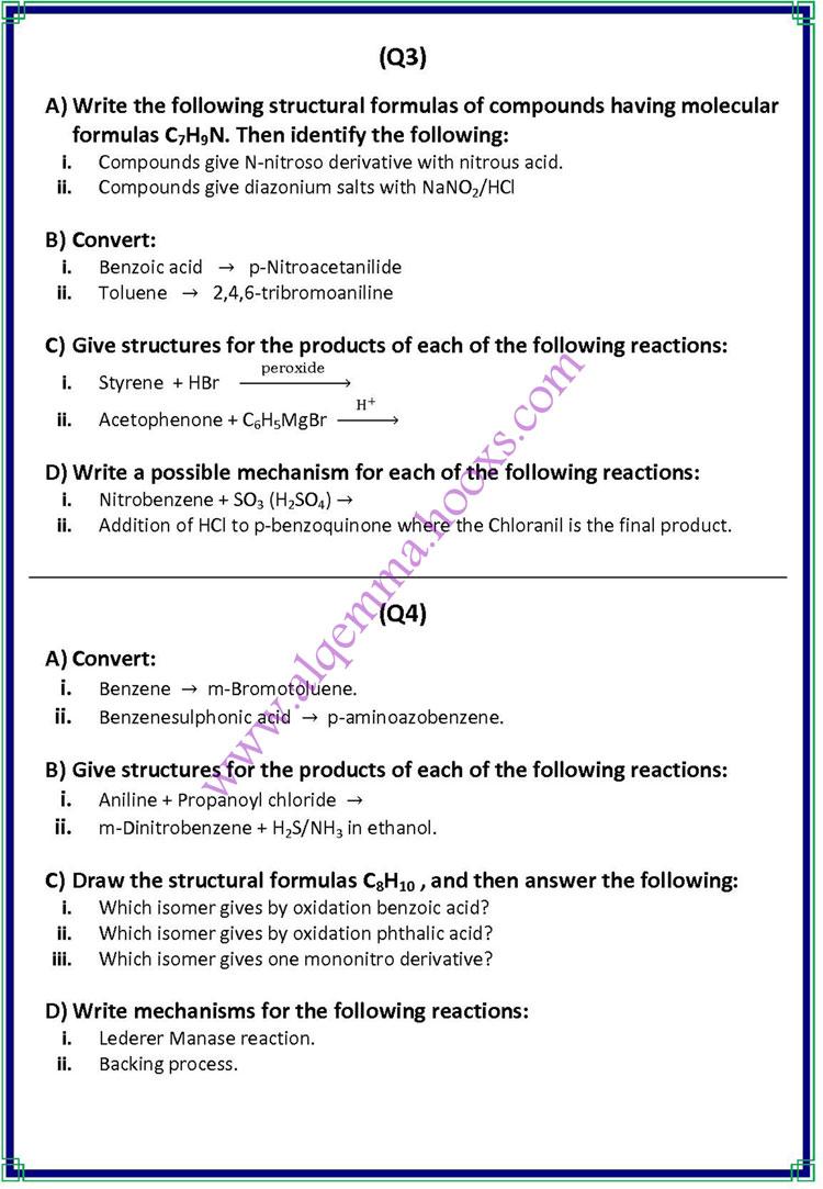 امتحان الكيمياء الاروماتيه 2009 Aromat11