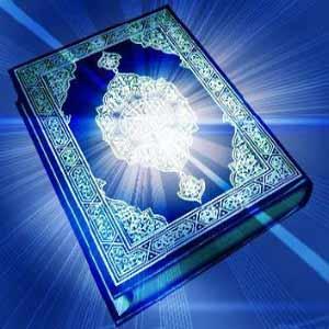 تطبيقات نظرية ( التكامل الطبائعى ) الخروج من معية الله ــ  أطلاع : قراءة : تحميل News-a10