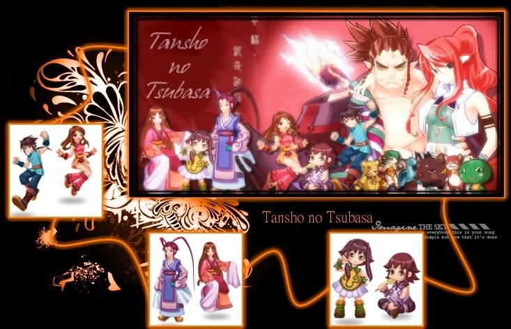 Tansho no Tsubasa