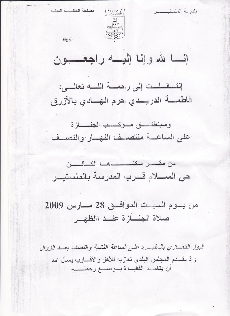 Allahou akbar [ Nécrologie ] Img_0013