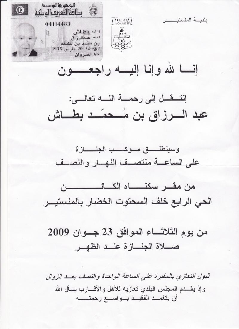 Allahou akbar [ Nécrologie ] - Page 2 Img_0019