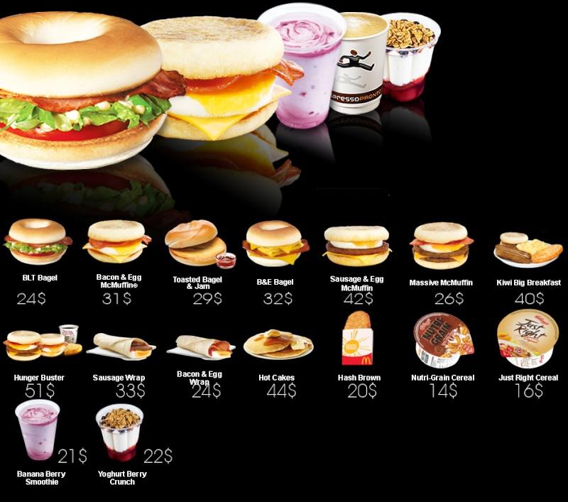 McDonald's 4lgi9y10