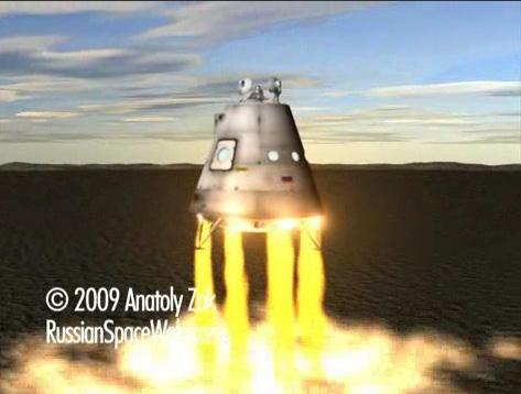Arte : A la conquête de Mars - Page 5 Ppts10