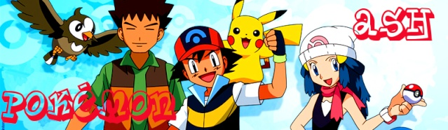 Poke ball antigua Firma11